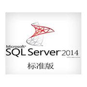 微软 SQL Server 2014 英文标准版 15用户