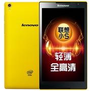 联想 小S拼搏版 8英寸平板电脑(Z3745四核1920×1200全高清屏2G/16G GPS 3G)柠檬黄S8-50