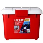 爱丽思 RVBOX400 环保后备箱储物箱 车载整理收纳箱 红/白色 28升