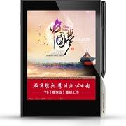 E人E本  T9红本(学习办公e本通) 4G上网 7.86英寸64G金属边框原笔迹手写通话平板