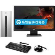 惠普 550-052cn 台式电脑 (i5-4460 4G 500G 2G独显 DVD wifi 蓝牙 键鼠 win8.1)