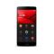 一加 手机2 16G 凯夫拉版 移动联通双4G 产品图片1