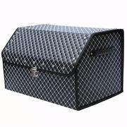 趣行 汽车尾箱折叠置物箱 车用后备箱储物整理箱 车载收纳箱 35升 黑箱白线