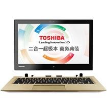 东芝 商务变形系列(Z20t-B K10G) 12.5英寸二合一超极本(M-5Y71 8G 256G Win8.1Pro)丝绸金产品图片主图