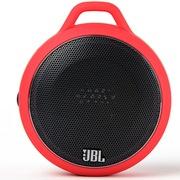 JBL Micro Wireless无线蓝牙音乐盒—黑红色 超强低音 5小时续航