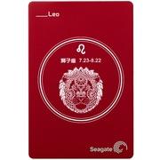 希捷 星座定制 Backup Plus睿品1TB 2.5英寸USB3.0移动硬盘 狮子座丝绸红