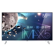 统帅 海尔K55  55英寸安卓智能6核4K超薄窄边框UHD液晶电视