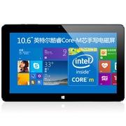 酷比魔方 i7手写版 10.6英寸电磁屏平板电脑(Intel Core-M 64GB固态硬盘 4G内存 1920*1080 )前黑后蓝