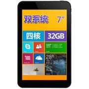 中柏 EZpad mini2s 双系统时尚版7英寸平板电脑(win8.1+安卓4.4双系统 1G/32G 1280*800 WIFI)