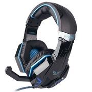 现代 HY-A900MV 立体声游戏耳机、低频振动系统、炫酷LED发光 黑蓝色