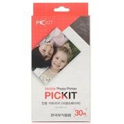 Bolle Photo PICKIT M1一体热升华相纸PC-30 (30张装 韩国原装 )