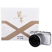 富士 X-A2 微单电套机(XC16-50II)留年礼盒装 皓雪白 APS-C 自拍翻转屏 WiFi XA2时尚复古