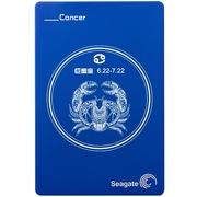 希捷 星座定制 Backup Plus睿品1TB 2.5英寸USB3.0移动硬盘 巨蟹座宝石蓝