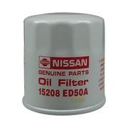 日产 机油滤芯 适用于全部车型