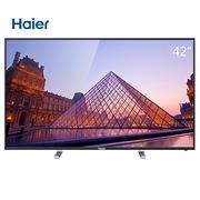 海尔 LS42A51  42英寸 安卓智能4K网络A9处理器窄边框UHD超高清LED液晶电视