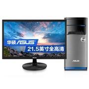 华硕 飞影M32 台式电脑 (I3-4170 4GB 1T GT720 2G独显 高清大屏)21.5英寸