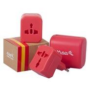 玛雅  出国旅行万能转换器3件套装 香港英标韩国欧标 电源插座插头 红色W8S