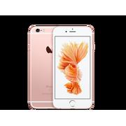 苹果 iPhone6s 128GB 公开版4G手机(玫瑰金)