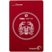 希捷 星座定制 Backup Plus睿品1TB 2.5英寸USB3.0移动硬盘 巨蟹座丝绸红