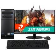清华同方 精锐X950-BI01 23英寸游戏台式电脑(四核i5-4460 8G 128G SSD+1T GTX750TI 2G独显 win7)