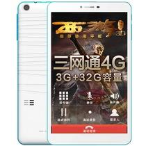 七彩虹 G808 4G 至尊极速版 8英寸通话平板电脑(MTK6735,三网通4G,1280x800高清屏,3G/32GB)白色产品图片主图
