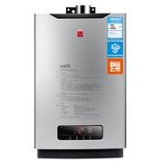 华帝  i12018-12 燃气热水器12升 (天然气12T)