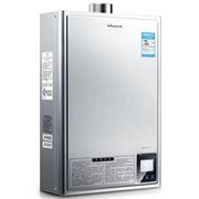 万和  JSQ32-16P5 16升 燃气热水器(天然气)