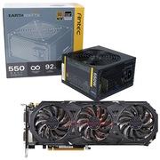 安钛克 额定550W EAG550 金牌电源+技嘉(GIGABYTE)GV-N980G1 GAMING-4GD GTX980 显卡