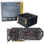 安钛克 额定650W EAG650电源+技嘉GV-N970WF3OC-4GD GTX970 1114-1253MHz/7010MHz 4GB/256bit GDDR5显卡