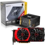 安钛克  额定450W Neo Eco 450M 铜牌模组电源+微星(msi)GTX 960 GAMING 2G 显卡