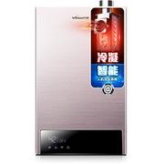 万和  JSLQ20-12EV30 12L 智能冷凝燃气热水器 (天然气)