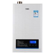 万家乐 LJSQ20-12411 12升 冷凝式燃气热水器(天燃气)
