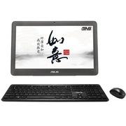 华硕 如意ET2040 19.5英寸轻薄一体式电脑 (J1800 4G 500GB 集显 Win8.1 无线键鼠 黑色)