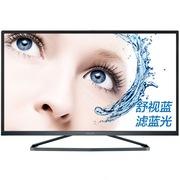 飞利浦 322C6QHSG 31.5英寸 1080p全高清 LED技术 舒视蓝 智能调节 护眼显示器