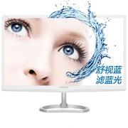 飞利浦 276E6ESW 27英寸16:9全高清 舒视蓝 抗蓝光 智能调节显示器