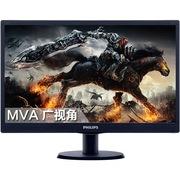 飞利浦 200V4QSB 19.5英寸LED背光  MVA垂直校准 宽屏广角  无汞环保显示器