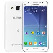 三星 Galaxy J5(SM-J5008)月莹白 移动4G手机 双卡双待