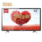 乐华  42S560 42英寸 液晶智能平板电视机 8核安卓4.4+内置WIFI接口丰富 (黑色)