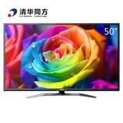 清华同方 LE-50TL5500 50英寸蓝光LED平板液晶电视 黑色
