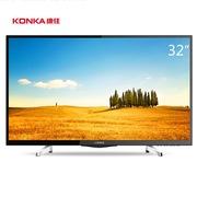 康佳 LED32S1  32英寸智能八核网络wifi卧室平板液晶电视(黑色)