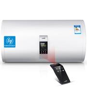 华帝  50-i14007 50升 遥控 3000W一级能效电热水器