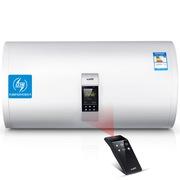 华帝 60-i14007 60升 遥控 3000W一级能效电热水器