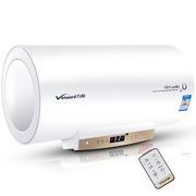 万和  DSCF50-EY10-30 50L 储水式 电热水器