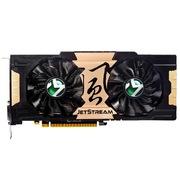 铭瑄 GTX750 JetStream 2G 1020MHz/5010MHz 2GB/128bit GDDR5 PCI-E 3.0显卡