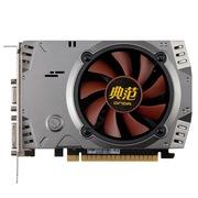 昂达 GT73K典范2GD5 902/5000MHz 2G/64bit显卡