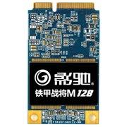 影驰 铁甲战将M 128 128GB mSATA SSD固态硬盘