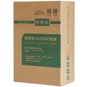 思博润 2801套装 适用亚都空气净化器 KJF2801A / KJF2801N / KJF2801S / KJF2802
