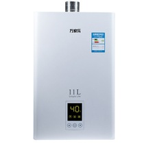 万家乐 JSQ22-11253 11升 燃气热水器(天燃气)产品图片主图