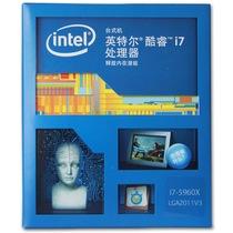 英特尔 酷睿八核i7-5960X产品图片主图
