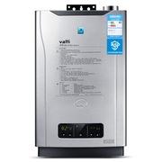 华帝  i12016-10 10升 冷凝式燃气热水器(天然气)